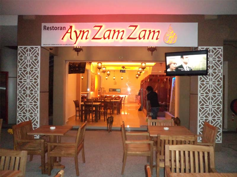 restaurant furniture ayn zam zam restaurant concorde chair