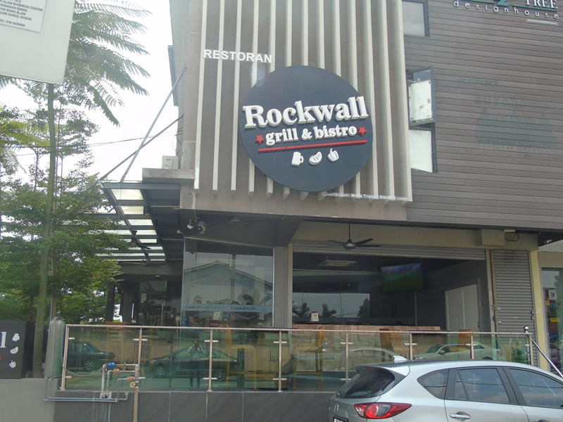 restaurant furniture rockwall grill & bistro